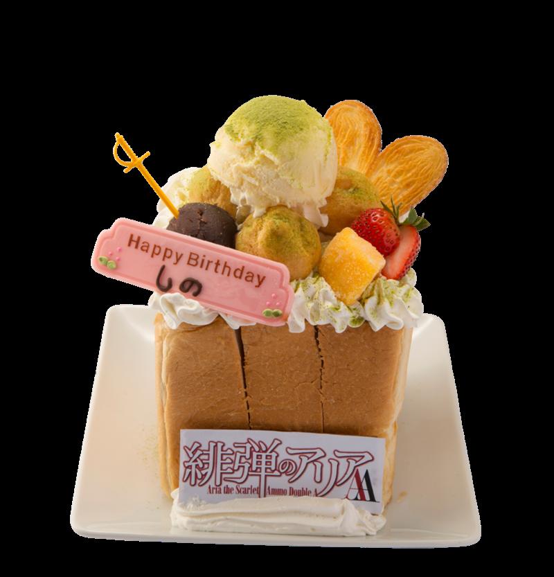 【11月18日限定】佐々木志乃 Birthday ハニトー(1,150円[税込])