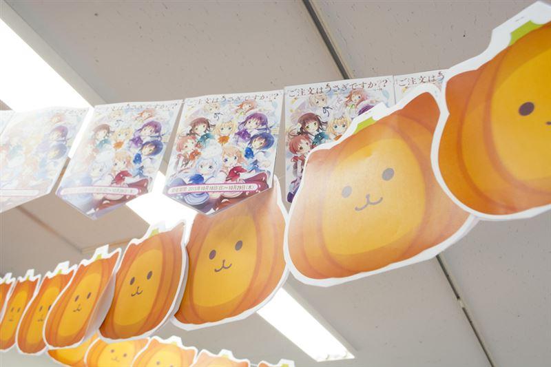 ▲上を見上げるとかぼちゃ型のティッピーがっ!