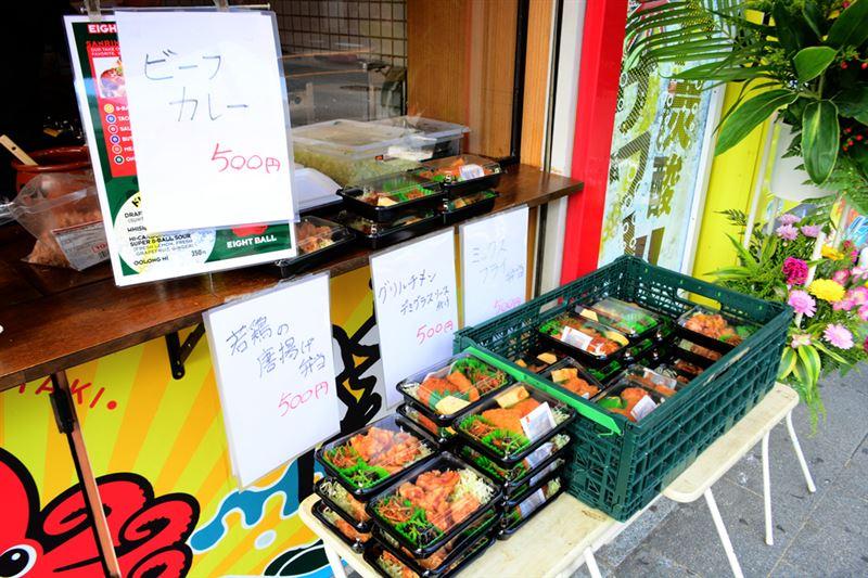 ▲お弁当は500円(税込)。