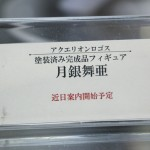 201511020002 (17)