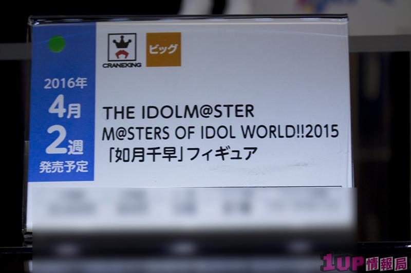 201511060001 (23)