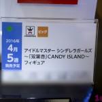 201511060001 (28)