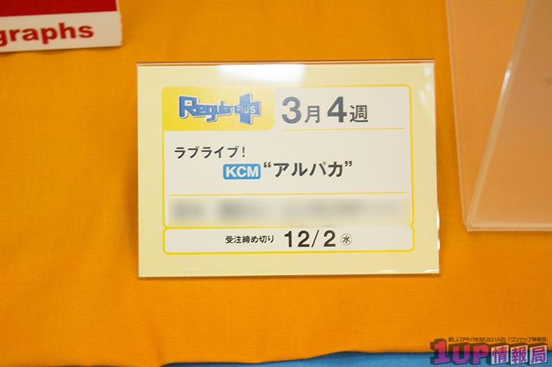 201511060002 (136)
