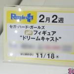 201511060002 (74)