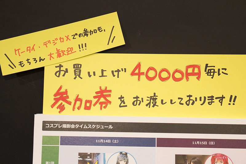 201511090001 (164)