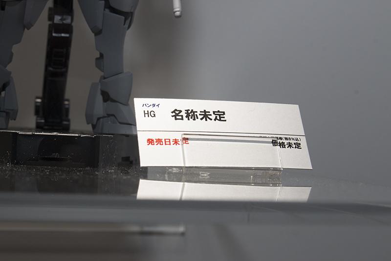 201511190001 (37)