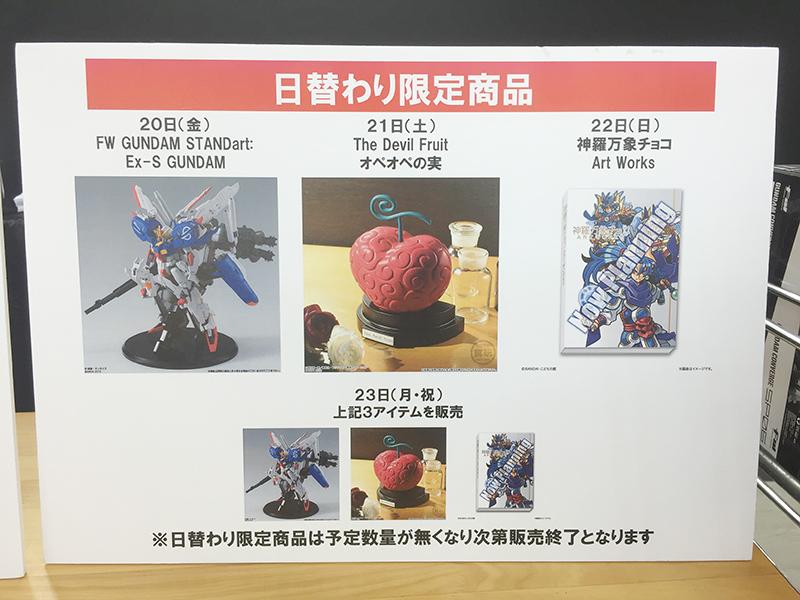 201511200001 (1)