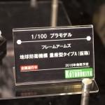 201511240001 (2)