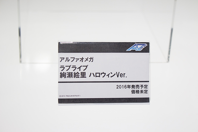 201511280001 (282)