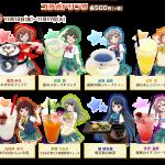 img_menu_drink_01