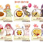 img_menu_food_01