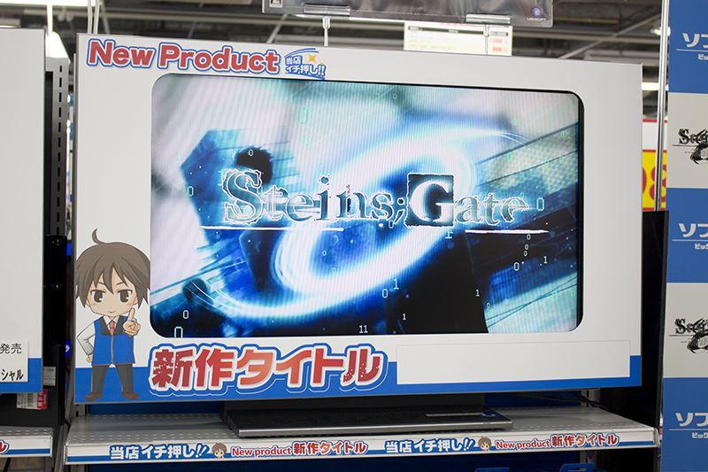 『シュタインズ・ゲート』は2015年12月19日(木)発売。