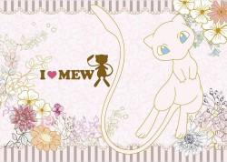 MEW_KV_flwr_0501_OL