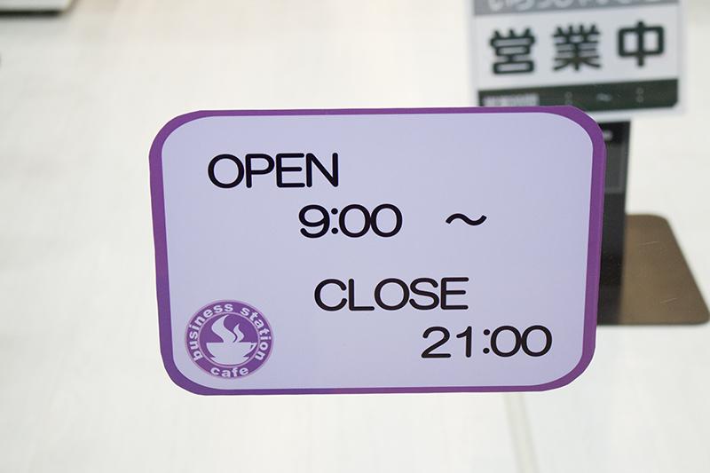 201512210002 (6)