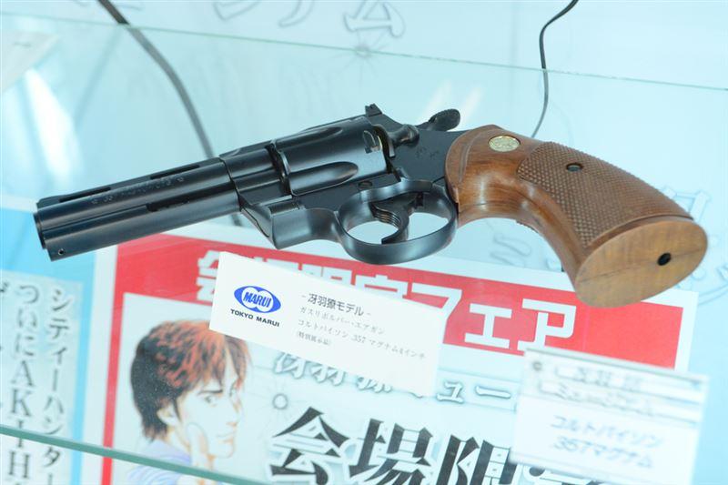 ▲東京マルイの「コルトパイソン .357マグナム 4インチ -冴羽獠モデル-」