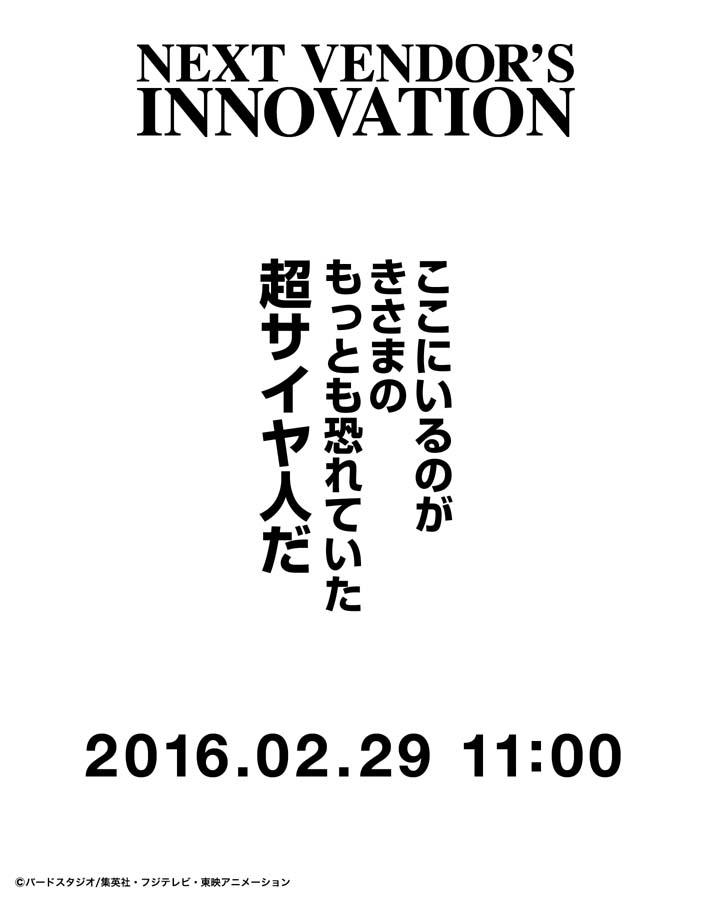 16022501_teaser_72px