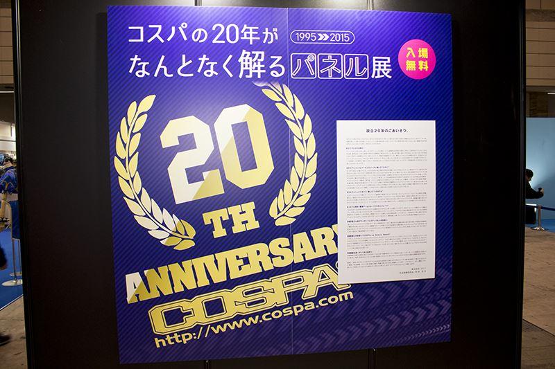 20160207011 (1)