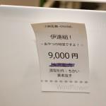 201602080001 (124)