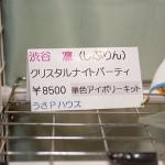 201602080001 (365)