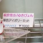 201602080001 (373)