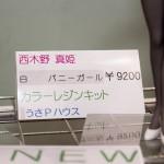 201602080001 (402)