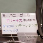 201602080001 (407)