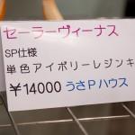 201602080001 (416)