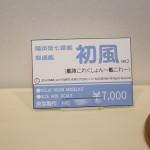 201602080001 (442)