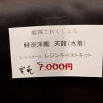 201602080001 (70)