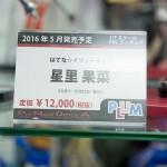201602270001 (30)
