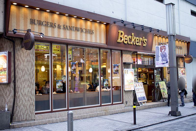▲「カレー厨房」の隣の「ベッカーズ」も29日で閉店。