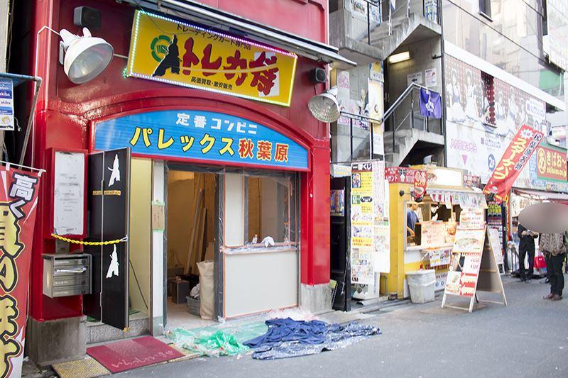 ▲「日乃屋カレー秋葉原店」の住所は外神田1-8-11。隣には「スターケバブ 秋葉原本店」が営業している。