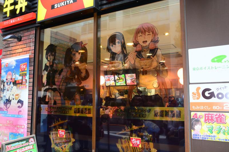 ▲500円以上購入で貰える『「艦これ」オリジナル3Dカード』になった艦娘たち。