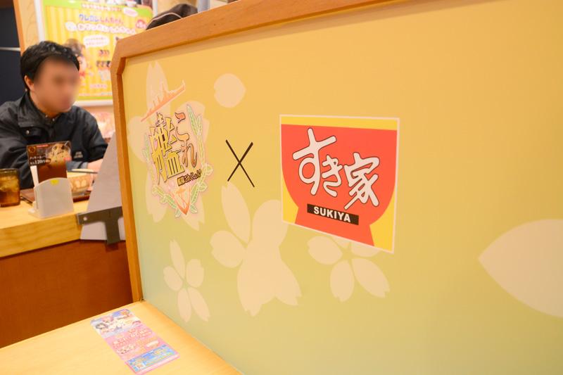 ▲店内の壁。