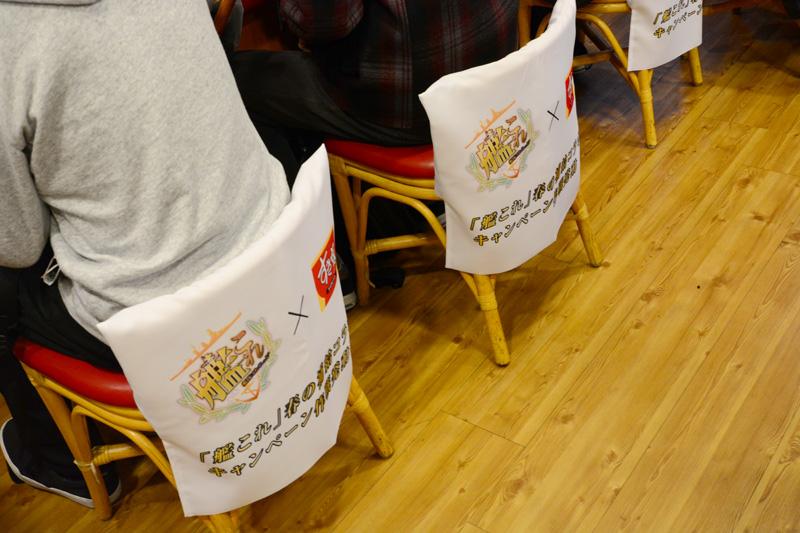▲椅子にも専用のカバーが!