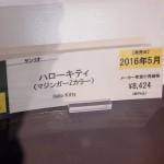 201604090001 (5)