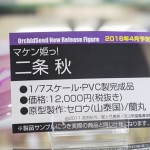 20160410001 (94)