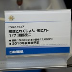 201604120004 (199)