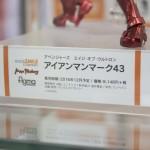 201604290004秋葉原フィギュア情報1 (52)
