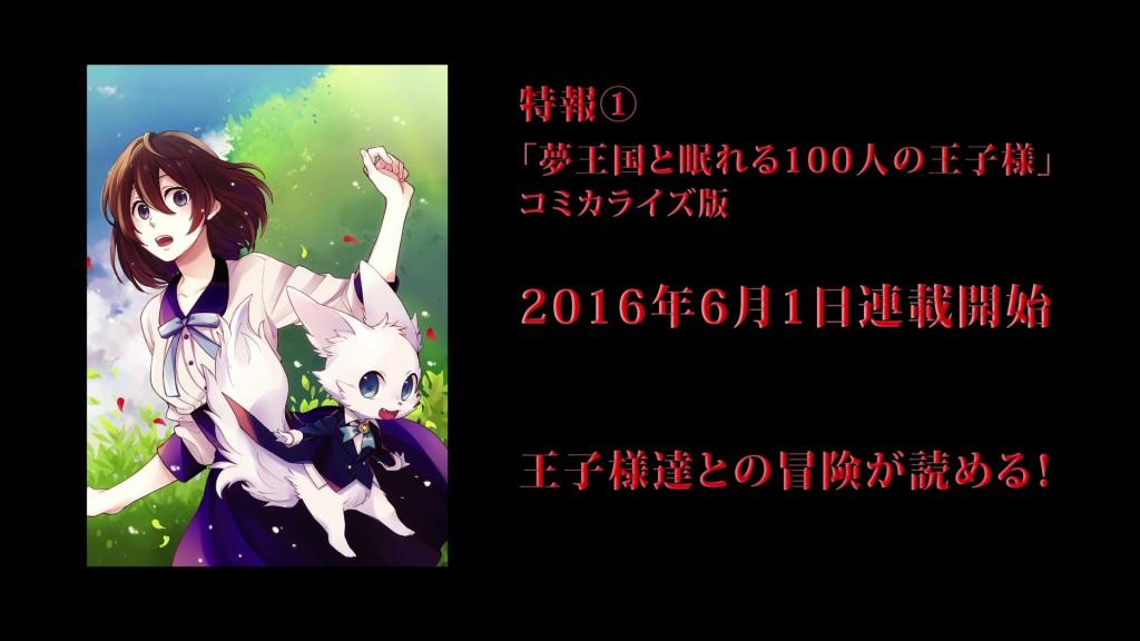 201604260001夢100-プリンスパレード (3)
