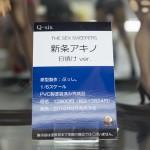 201604290004秋葉原フィギュア情報1 (22)