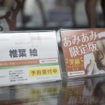 201604270001-4月27日(水)ホビーショップ「あみあみ秋葉原店」がオープン! (23)
