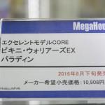 201604270001-4月27日(水)ホビーショップ「あみあみ秋葉原店」がオープン! (32)