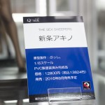 201604290004秋葉原フィギュア情報1 (17)