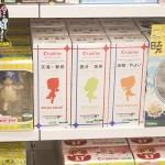 201604280001コトブキヤ立川本店 (79)