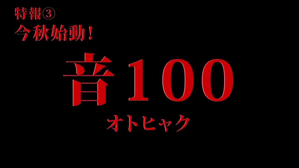 201604260001夢100-プリンスパレード (5)