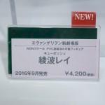 201604290001キューポッシュ生誕祭 (5)