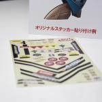 メガホビEXPO2016-メガハウス・オーガスフィギュア (4)