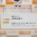 201605080002秋葉原フィギュア情報 (74)