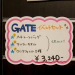 201605110002-東京アニメセンター・GATE展 (66)